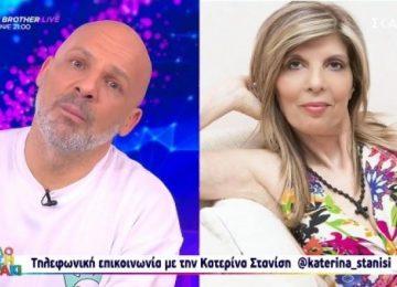Η απίστευτη φάρσα στον Νίκο Μουτσινά - Νόμιζε ότι μιλούσε με τη Στανίση