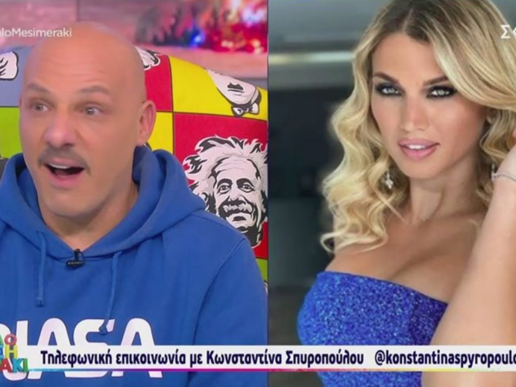 Καλό Μεσημέρακι: Η απίστευτη φάρσα της Κωνσταντίνας Σπυροπούλου στον Νίκο Μουτσινά (video)