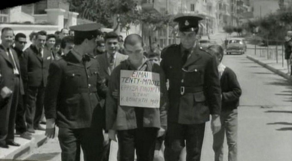 Ο Θανάσης Παπαδόπουλος αποκαλύπτει για τη σκηνή διαπόμπευσης στην ταινία «Νόμος 4000»