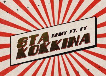 Demy feat. FY – «Στα Κόκκινα» | Η πρώτη μουσική έκπληξη της νέας χρονιάς κυκλοφορεί!