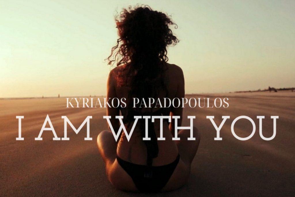 Κυριάκος Παπαδόπουλος - «I am with you» | Ο ταλαντούχος συνθέτης και παραγωγός σε ένα ακόμα ethnic instrumental!