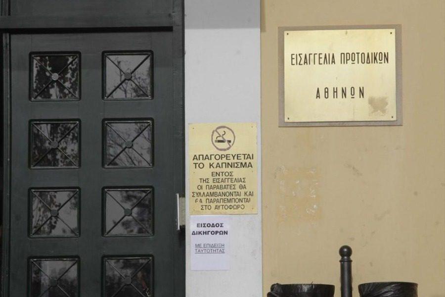 Υπόθεση Λιγνάδη: Τραγουδιστής ζήτησε να καταθέσει για την υπόθεση