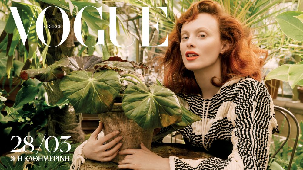 Vogue Greece: Δύο χρόνια, ένα συλλεκτικό τεύχος, 200 σελίδες γεμάτες φως