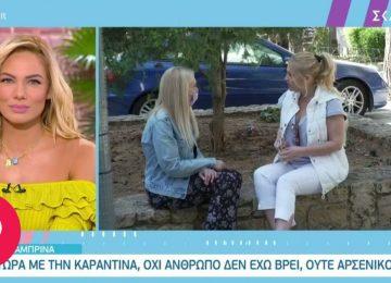 Σαμπρίνα Eurovision: Θα είχα καλύτερη θέση από τη Μαντώ