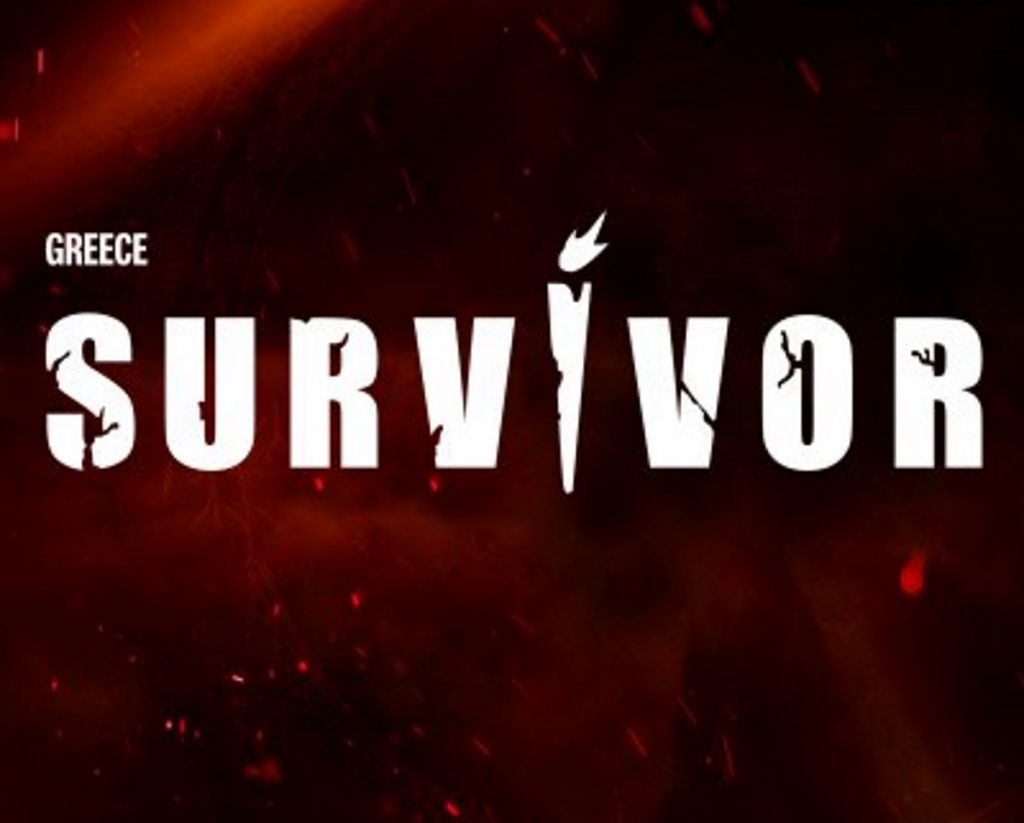 """""""Στο Survivor έφαγα από τα σκουπίδια ψωμί που είχε πρασινίσει με μυρμήγκια"""""""
