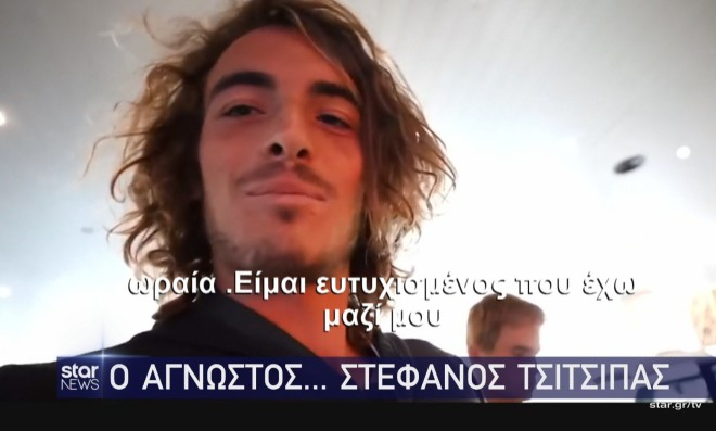 Στέφανος Τσιτσιπάς