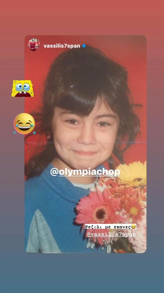 Η Ολυμπία Χοψονίδου σε παιδική ηλικία