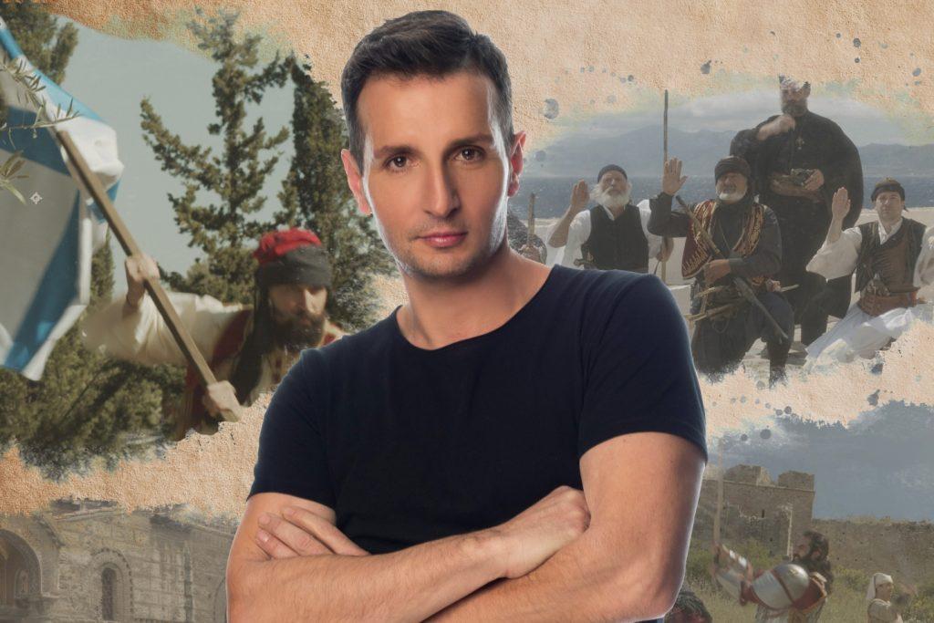Δημήτρης Μπάσης – «Σήμαντρα» | Το soundtrack του ντοκιμαντέρ του Μανούσου Μανουσάκη για την Επανάσταση του 1821!