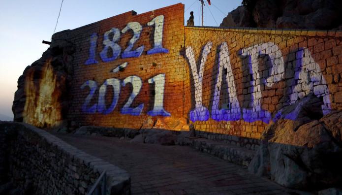 Δήμος Ύδρας: Τιμά τους Φιλέλληνες & τα Φιλελληνικά Κινήματα της Επαναστάσης