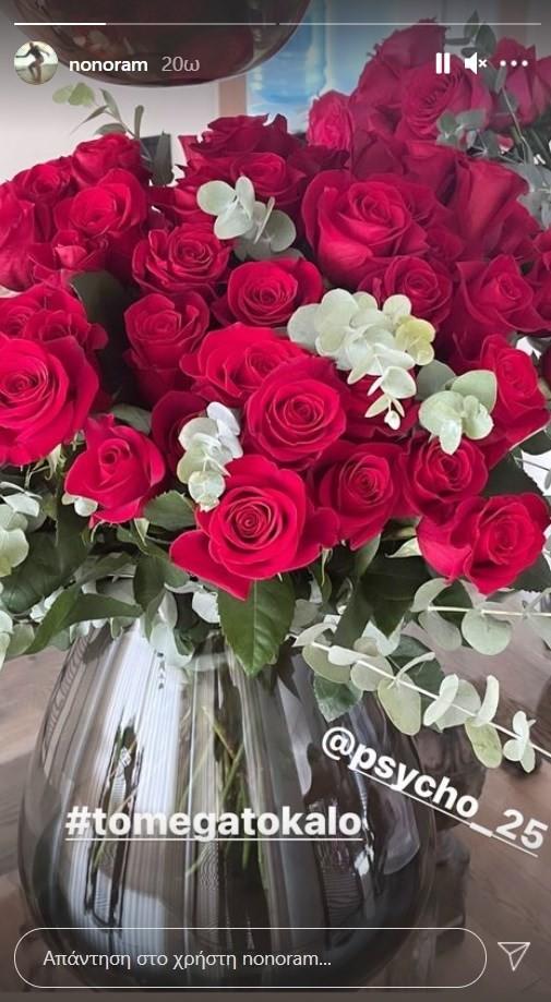 μελέτη τριαντάφυλλα