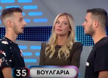 Εξώδικο ΠΑΟΚ στον ΑΝΤ1 για το «Ρουκ Ζουκ» και...τη Βουλγαρία